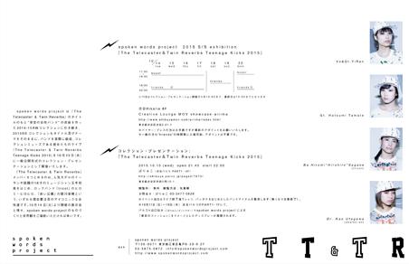 2015ss_DM02