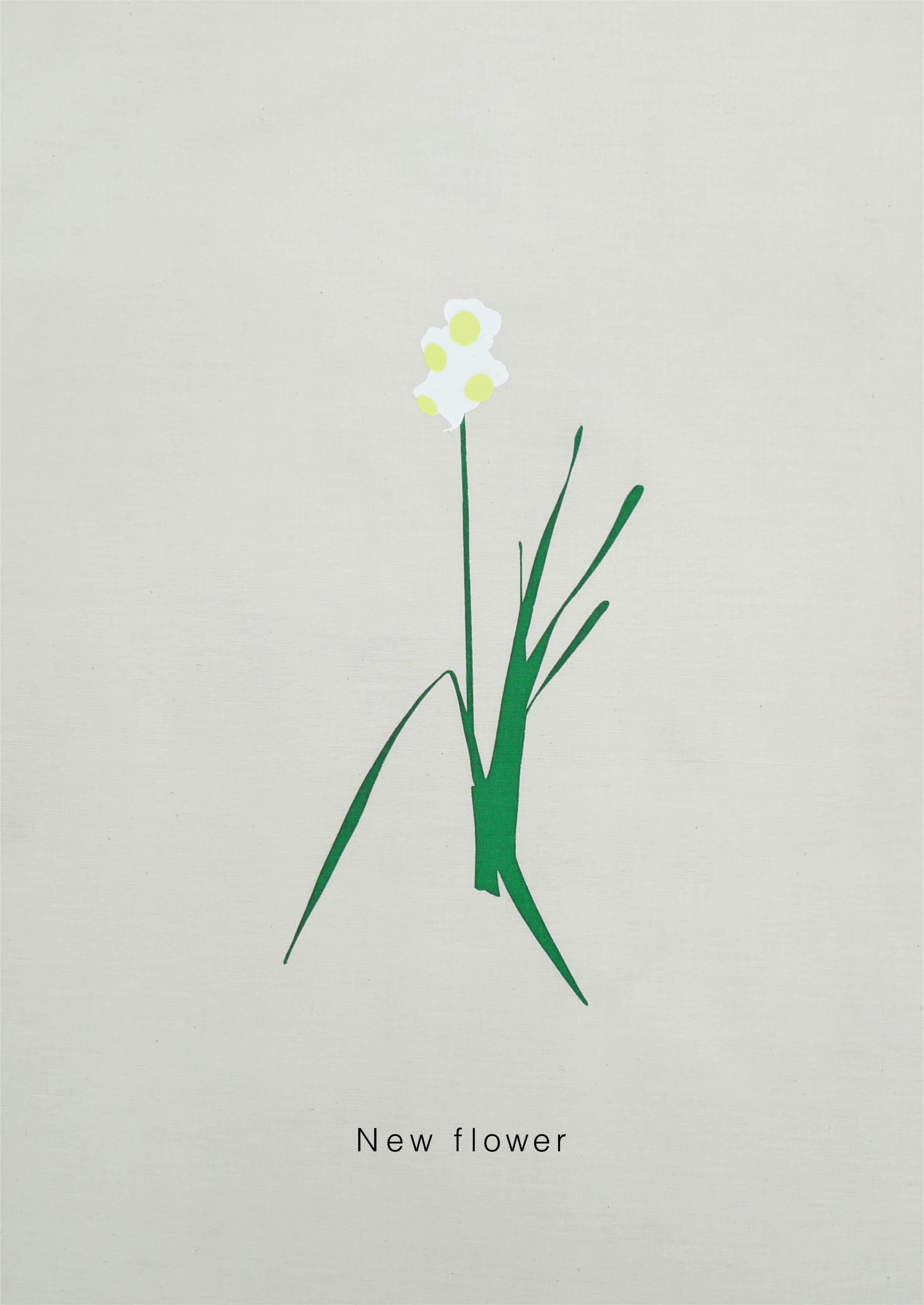 new_flower